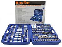 Набор инструмента King Roy 171 единиц