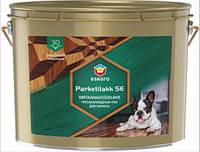 Eskaro Parketilakk SE 30 10 л полуматовый лак для деревянных и бетонных полов арт.4740381005251