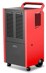 Мобильный осушитель для склада Cooper Hunter CH-CH-D90FW (90 л/сутки, 3,75 л/час)