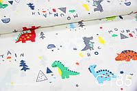 Ткань сатин Динозавры рисунки