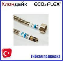 EcoFlex сильфонная подводка для смесителя L-50см 1/2хМ10