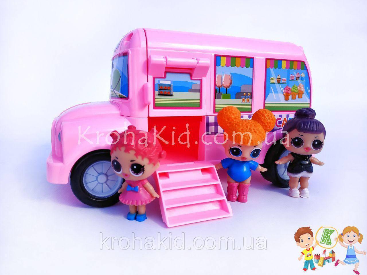 Ігровий набір Лол автобус LOL-01 / Lol camper car / аналог