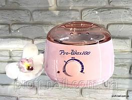 """Воскоплав баночный Pro-Wax 100 """"Light pink"""""""