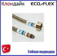 EcoFlex сильфонная подводка для смесителя L-100см 1/2хМ10