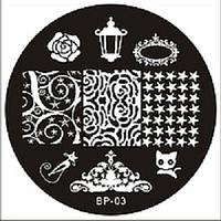 Диск для стемпинга серии BP № 3