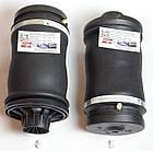 Пневмоподушка задняя Mercedes ML GL W164 X164 W166 X166, фото 3