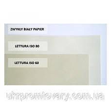 Бумага офисная ISO 80 Lettura Ecology Paper A4 80г/м2 500 листов, фото 2