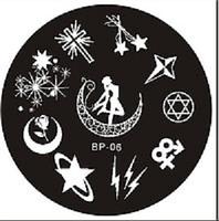 Диск для стемпинга серии BP № 6