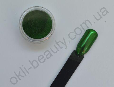 Зеркальная втирка (хром) для ногтей (зеленая)