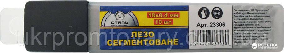 Лезвия для ножа 10 шт От 50 пачек Сталь 23306, фото 2