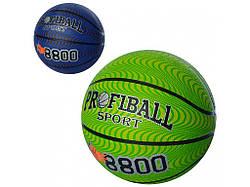 Мяч баскетбольный размер 7