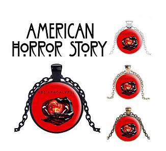 """Кулон Американская история ужасов American Horror Story """"Apocalypse"""""""