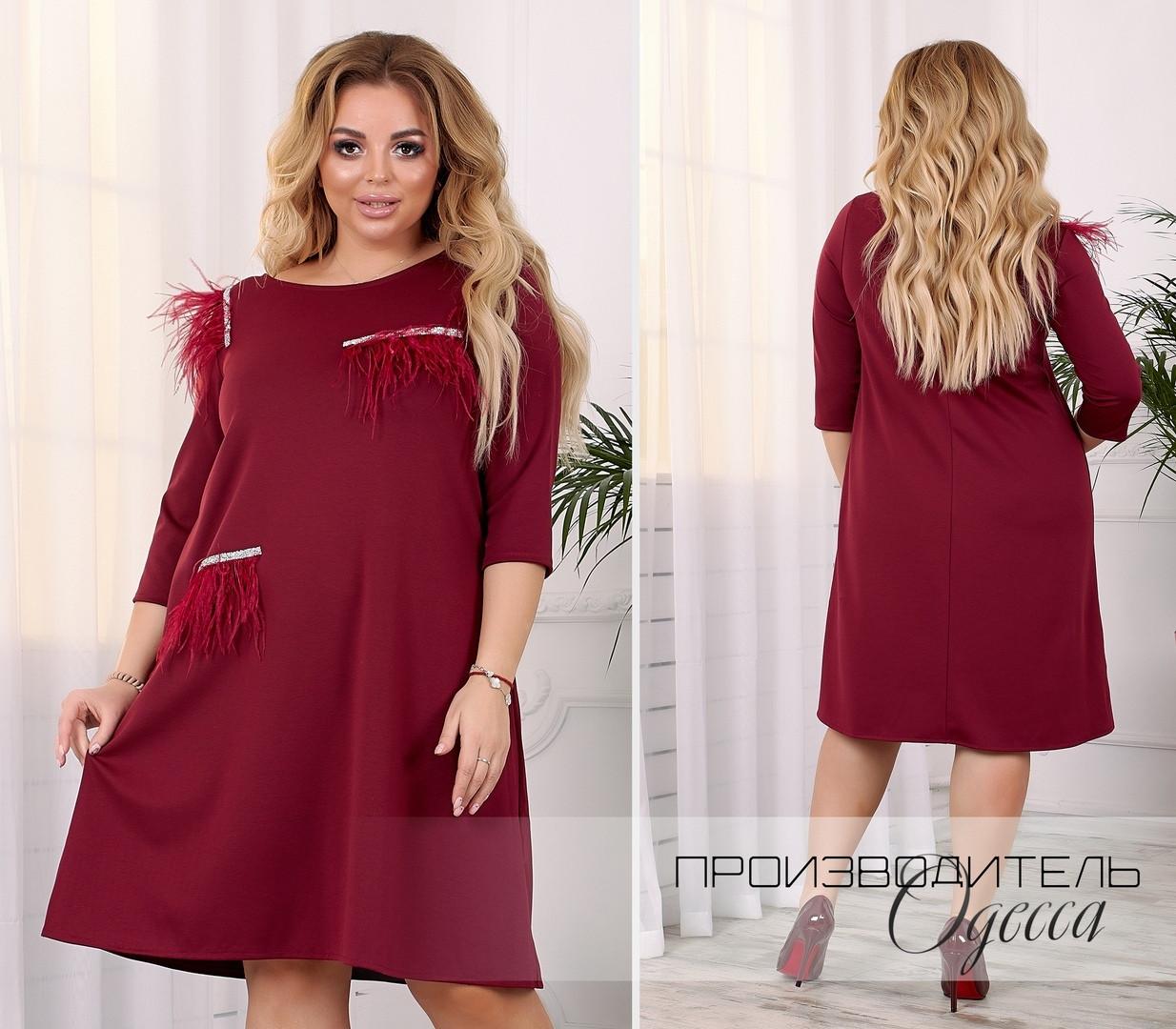 Красивое платье батал Перья