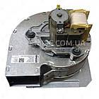Вентилятор Vaillant VKC INT Combi turboVIT - 190261, фото 2