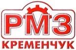 Кременчугский ремонтно-механический завод