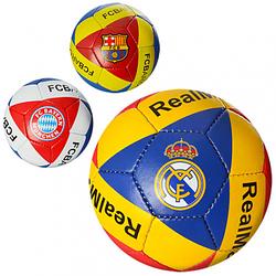 М'яч футбольний 2500-24 ABC в кульку