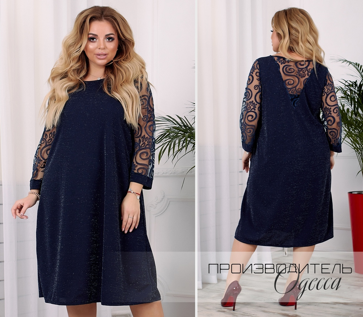 Красивое платье батал Linsi