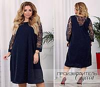 Красивое платье батал Linsi, фото 1