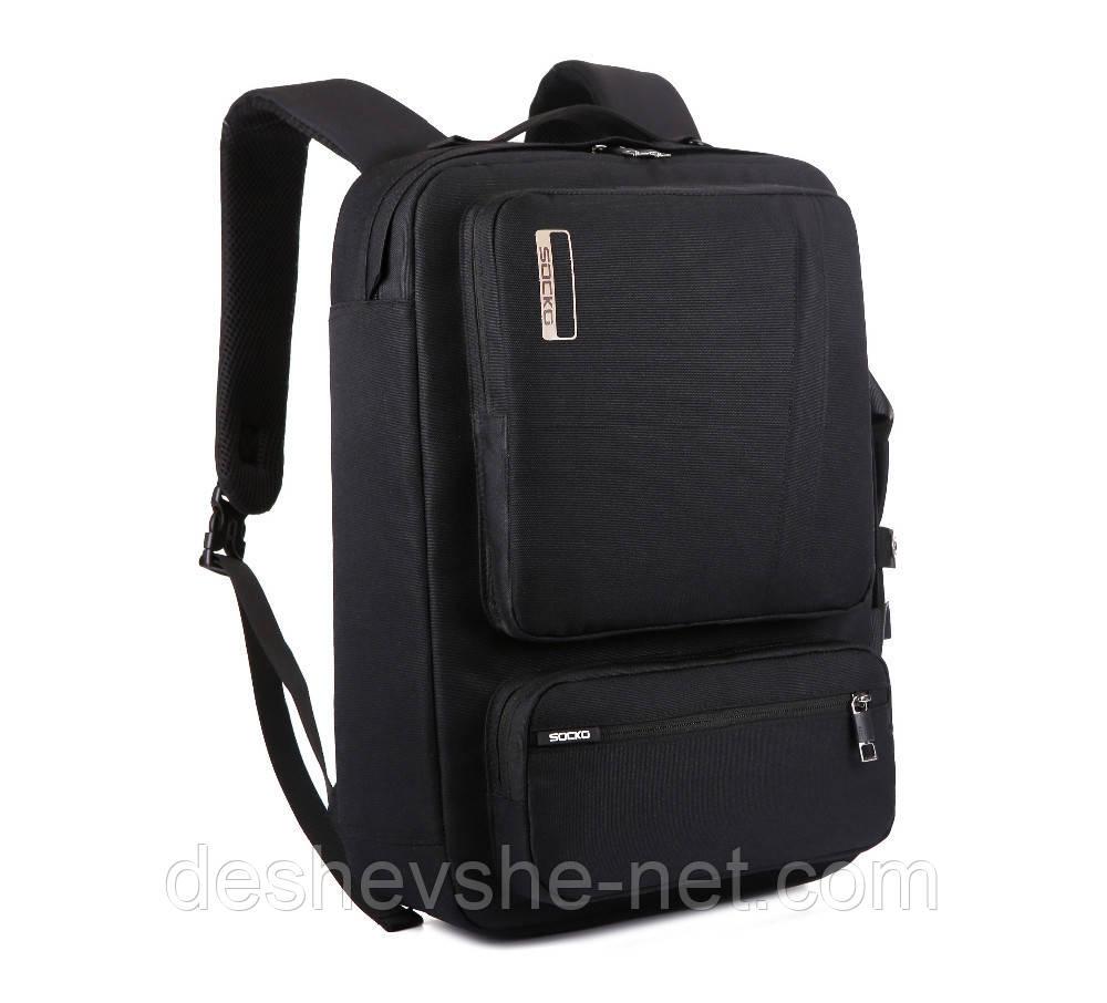 Многофункциональная бизнес сумка-рюкзак для ноутбука от 15 до 17 дюймов SOCKO. Портфель для ноутбука.