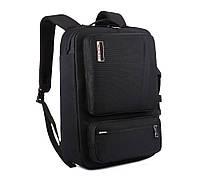 Многофункциональная бизнес сумка-рюкзак для ноутбука от 15 до 17 дюймов SOCKO. Портфель для ноутбука., фото 1