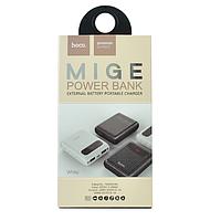 Внешний аккумулятор Power Bank Hoco B20 Mige 10000 mAh White