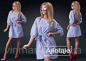 Платье - 25313