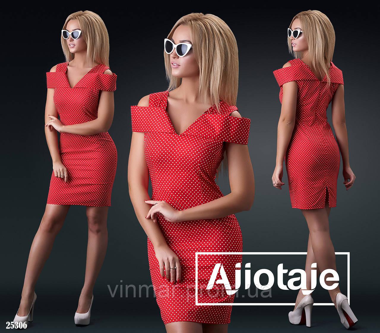 Платье - 25306