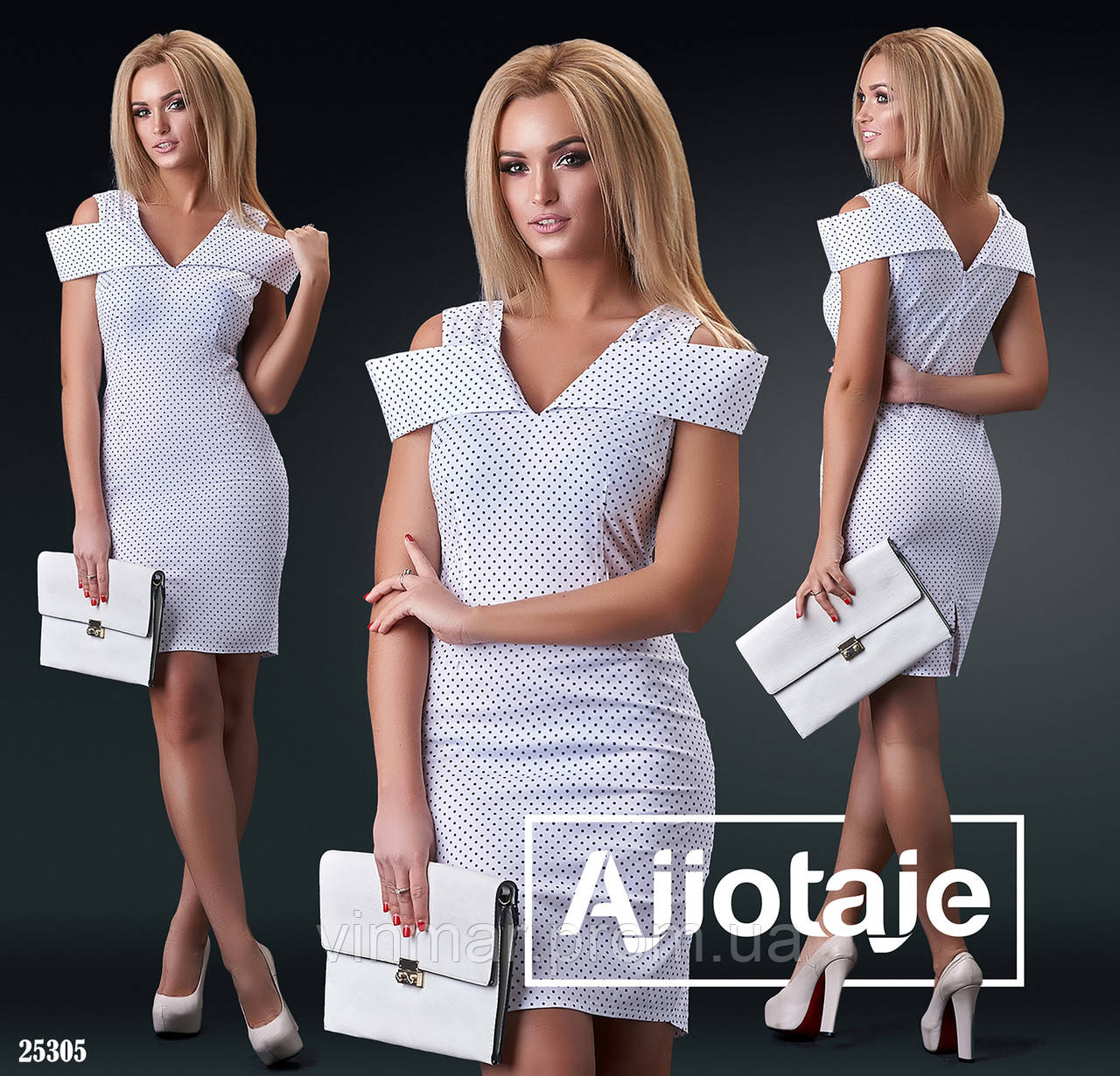 Платье - 25305