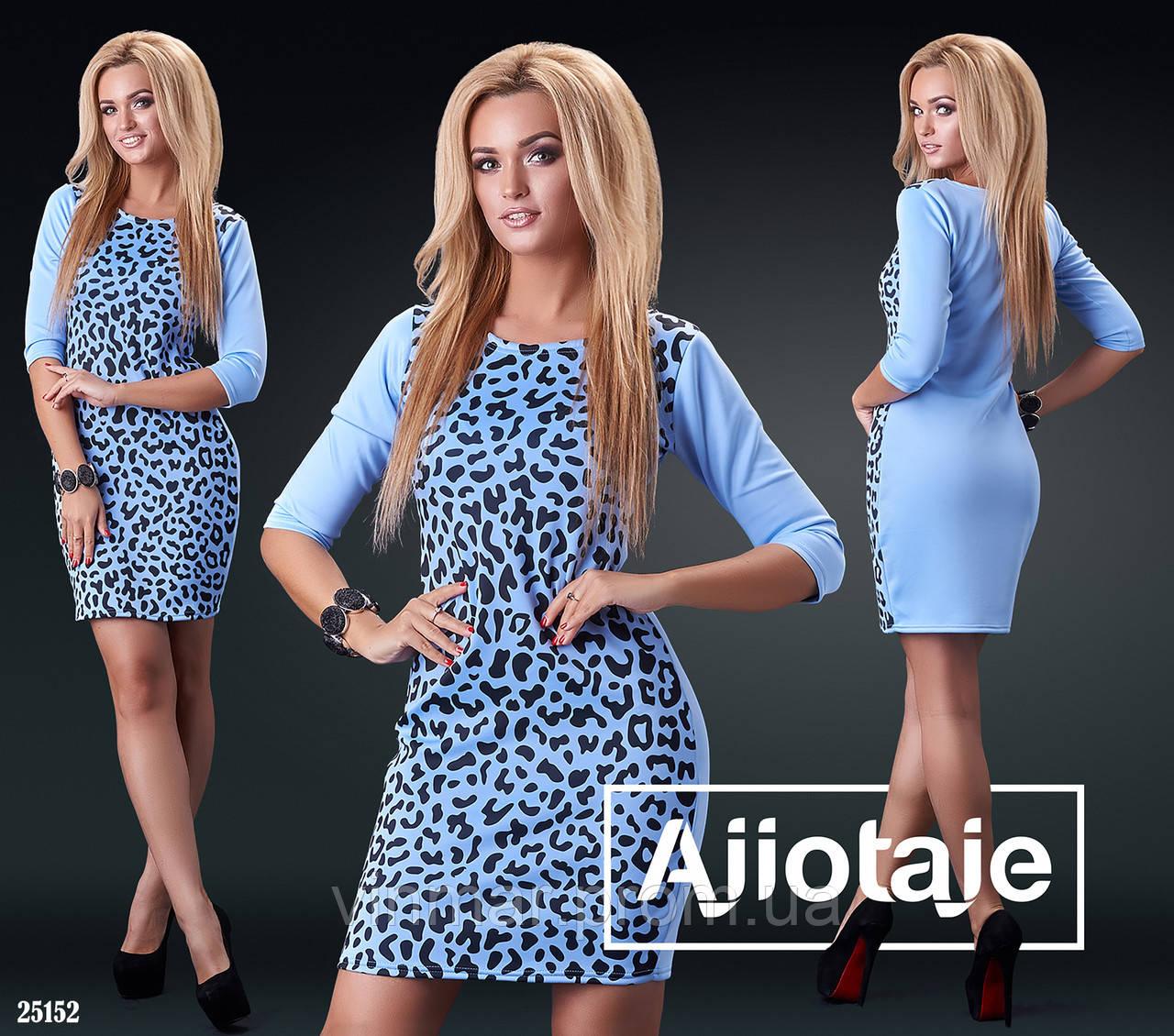 Платье - 25152