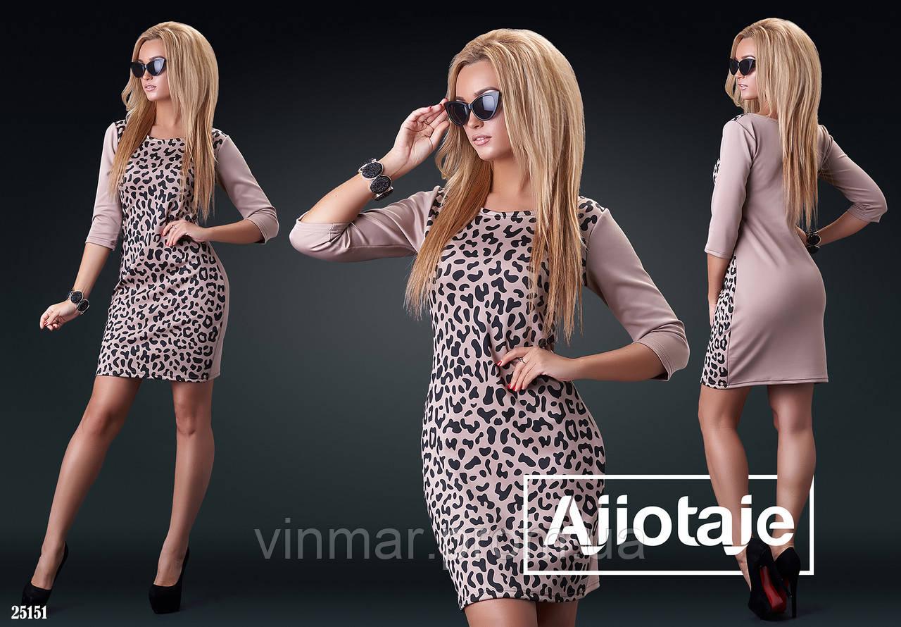 Платье - 25151