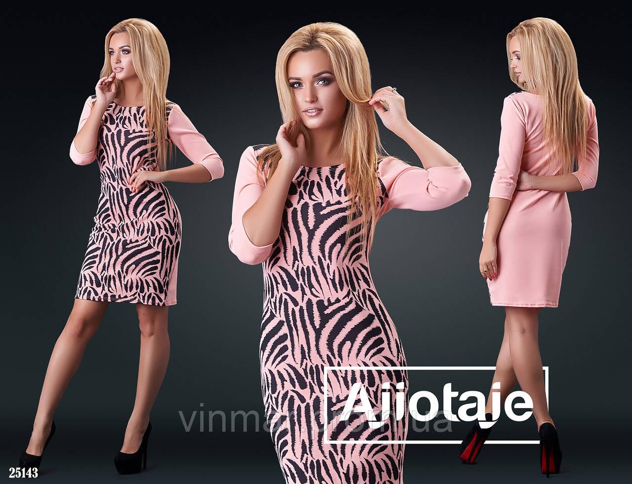 Платье - 25143