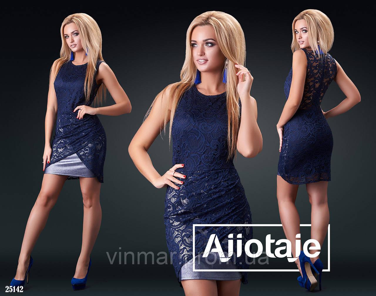 Платье - 25142