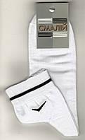 Носки мужские спортивные х/б с сеткой Смалий NIKE 16В3-323Д, 27 размер, белые, 04902