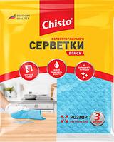 Салфетки влаговпитывающие Блеск «Chisto», 3 шт.