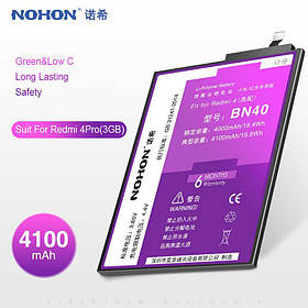 Аккумулятор Nohon BN40 для Xiaomi Redmi 4 Pro (емкость 4000mAh)
