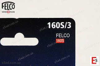 Змінна деталь Felco 160S/3  (Лезо для секатора Felco 160S) , фото 2