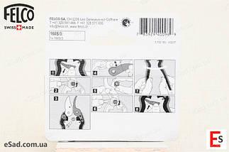 Змінна деталь Felco 160S/3  (Лезо для секатора Felco 160S) , фото 3