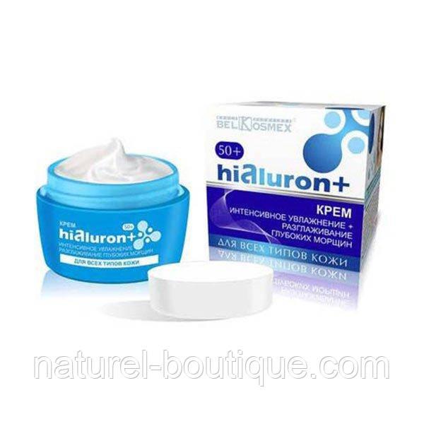Увлажняющий + разглаживающий крем BelKosmex  Hialuron 50+ для всех типов кожи 48г