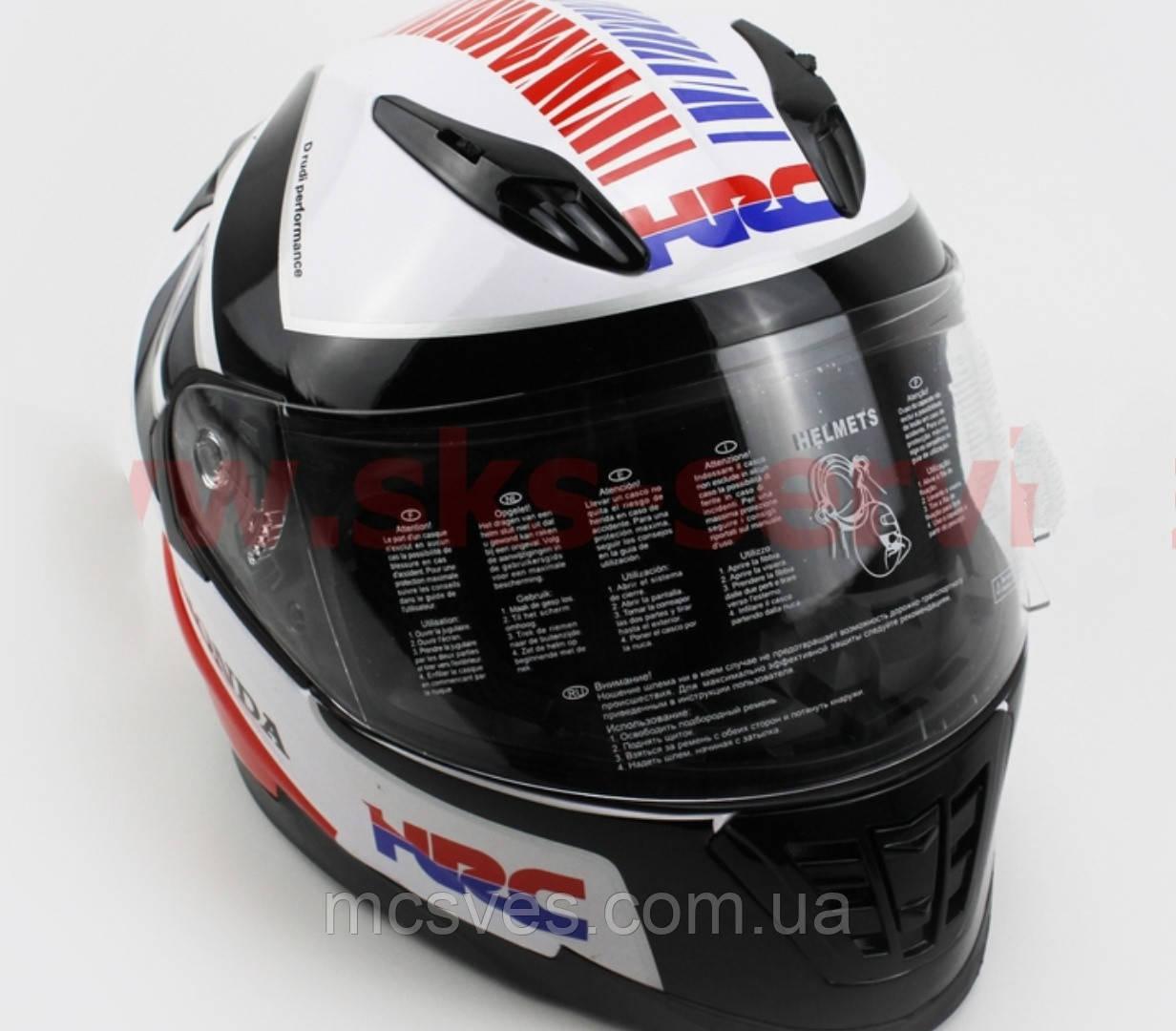 HRC Шлем закрытый HONDA XL - БЕЛЫЙ с рисунком черно-синим