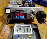 Цифровой вольтметр амперметр (4-знака) DC 0-200V 10А с шунтом №3, фото 3