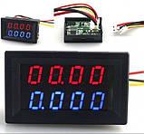 Цифровой вольтметр амперметр (4-знака) DC 0-200V 10А с шунтом №3, фото 2