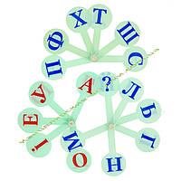 Веер с украинскими буквами