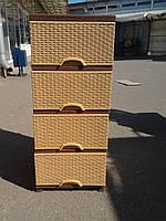 """Комод пластиковый """"Элиф"""" ротанг, бежево-коричневый, производство Турция, фото 1"""