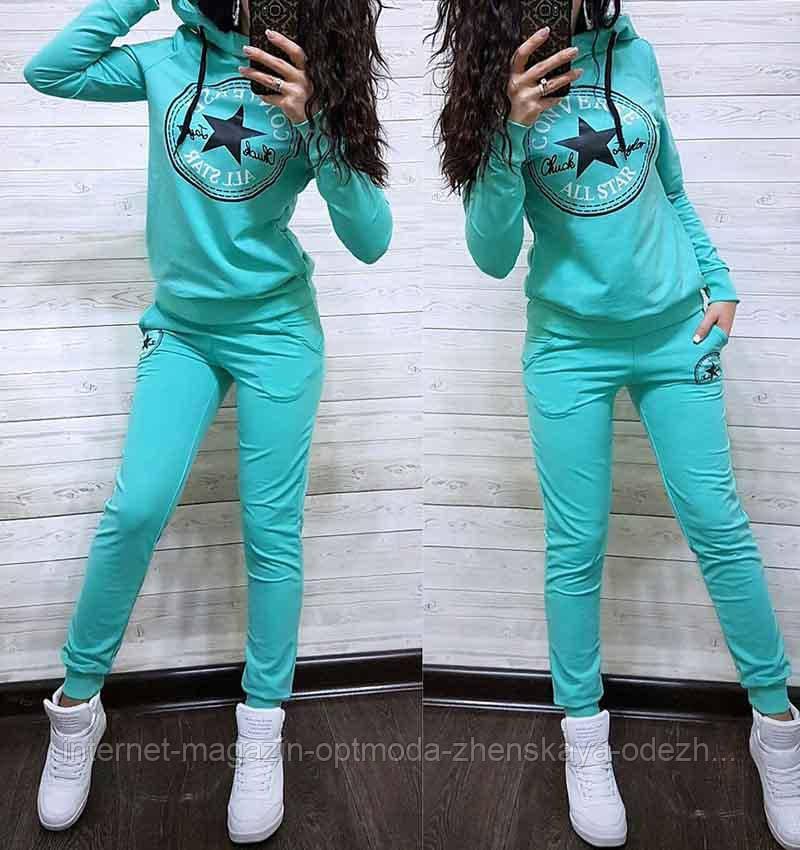 Женский спортивный костюм из турецкой двухнити, размеры: XXL, 3XL, 4XL, расцветки в ассортименте
