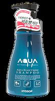 Шампунь для волос Hyssop Aqua Scalp Clinic