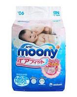 Подгузники Moony NB 0-5 кг, 90 шт