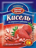 Кисель со вкусом клубники ТМ Смачна кухня, 90 г