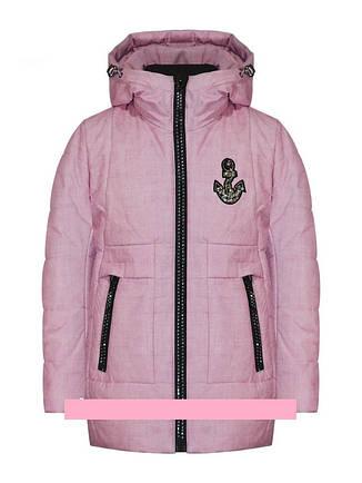 """Детская демисезонная куртка для девочки """"Maliyana"""" 013, размеры 104-128, фото 2"""