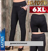 Женские брюки батал Золото с карманами размер 52-54