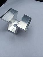 Прижим межмодульный П-образный, алюминиевый